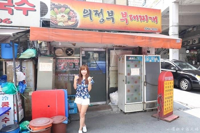 【韓國首爾自由行】景點/美食/住宿/交通,必買必吃必去行程懶人包 @小環妞 幸福足跡