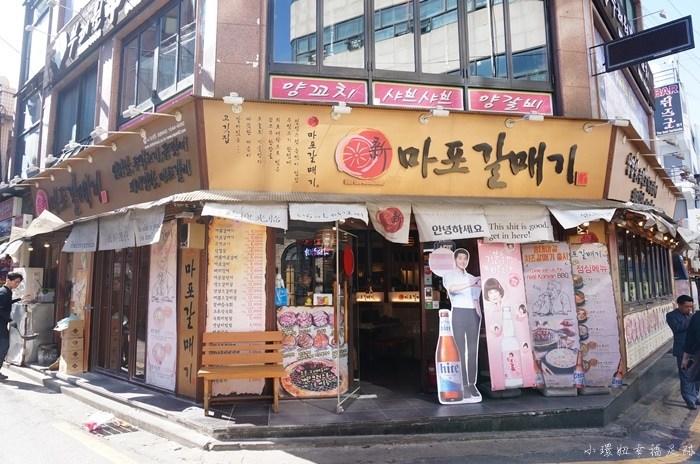 韓國旅遊,韓國自由行,韓國首爾旅遊,韓國首爾景點,韓國首爾自由行,首爾一日遊,首爾一日遊團,首爾五天四夜,首爾旅遊,首爾景點,首爾自助,首爾自由行,首爾自由行2016,首爾行程,首爾行程安排,首爾行程推薦 @小環妞 幸福足跡