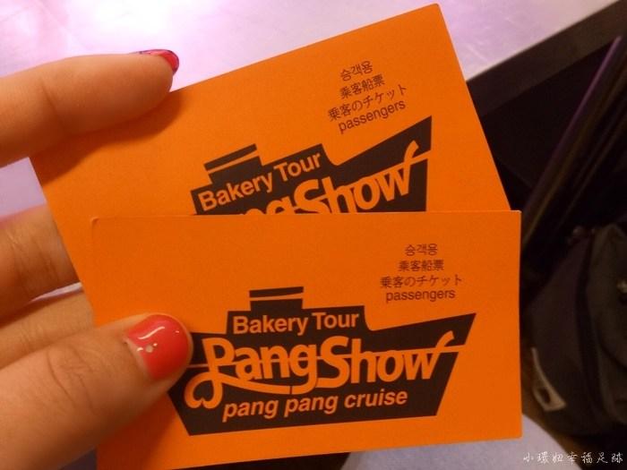 Pang Show,韓國好看的秀,韓國自由行,韓國表演,韓國表演秀,韓國麵包秀,首爾好看的秀,首爾自由行,首爾行程,首爾麵包秀,麵包秀 @小環妞 幸福足跡