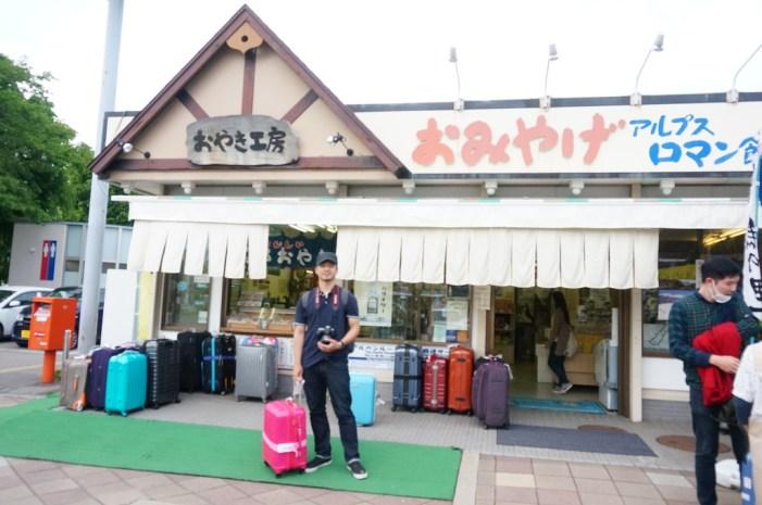 【立山黑部行李】黑部立山行李運送問題,有提供托運行李的飯店 @小環妞 幸福足跡