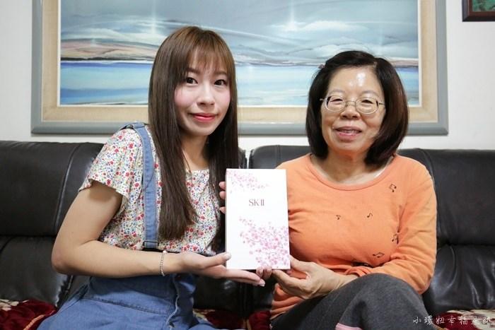 sk2青春露,SKII,母親節禮物,母親節送什麼,母親節送禮 @小環妞 幸福足跡