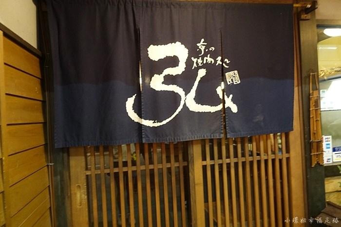 【京都燒肉推薦】弘(千本三條本店)京の焼肉処,CP值高和牛燒肉 @小環妞 幸福足跡