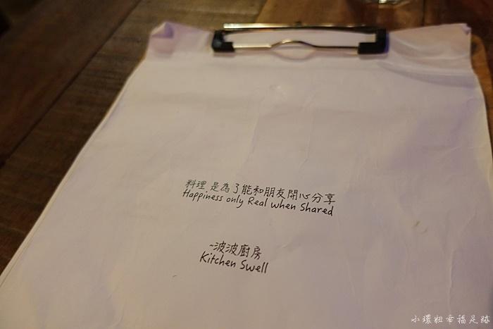 墾丁美食懶人包 @小環妞 幸福足跡