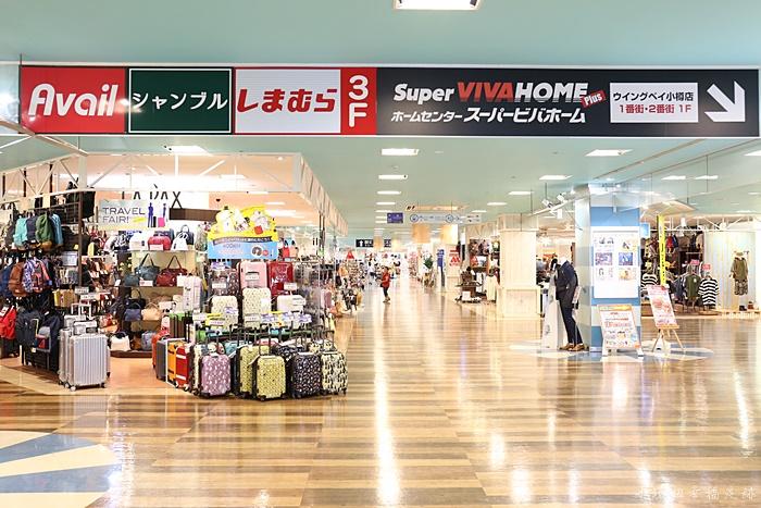 【小樽必逛必買】WING BAY購物城,無敵海景,購物美食逛街必去 @小環妞 幸福足跡
