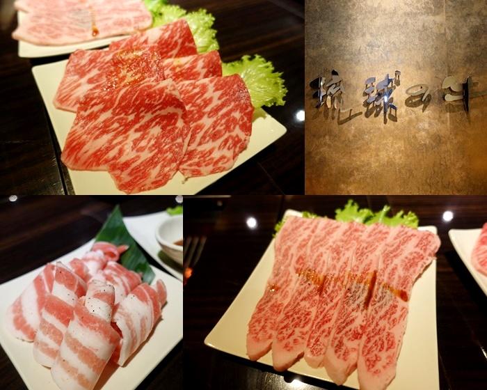 【沖繩燒肉推薦】琉球的牛北谷店(附菜單),高級肉質和店內裝潢 – 小環妞 幸福足跡