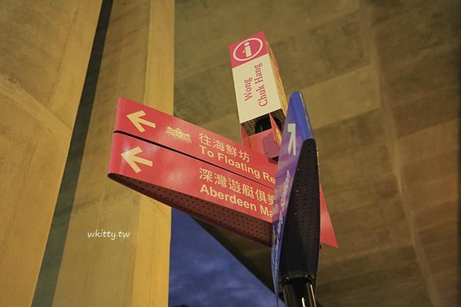 香港景點懶人包,香港美食懶人包 @小環妞 幸福足跡