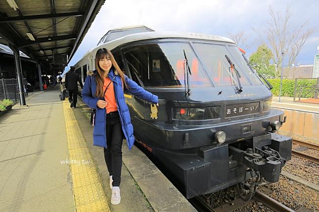【九州列車之旅】阿蘇男孩號ASO BOY.超可愛的小黑狗拍翻了! – 小環妞 幸福足跡