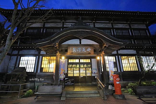 【別府砂浴】竹瓦溫泉,在百年木造建築內體驗砂浴,九州別府必玩 @小環妞 幸福足跡