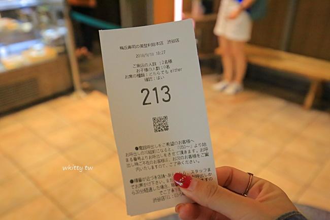 澀谷美食懶人包 @小環妞 幸福足跡