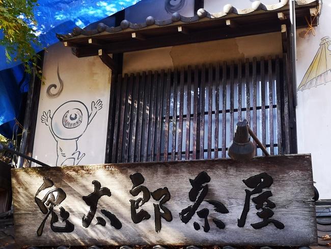東京賞花懶人包,東京賞花特輯,東京近郊懶人包 @小環妞 幸福足跡