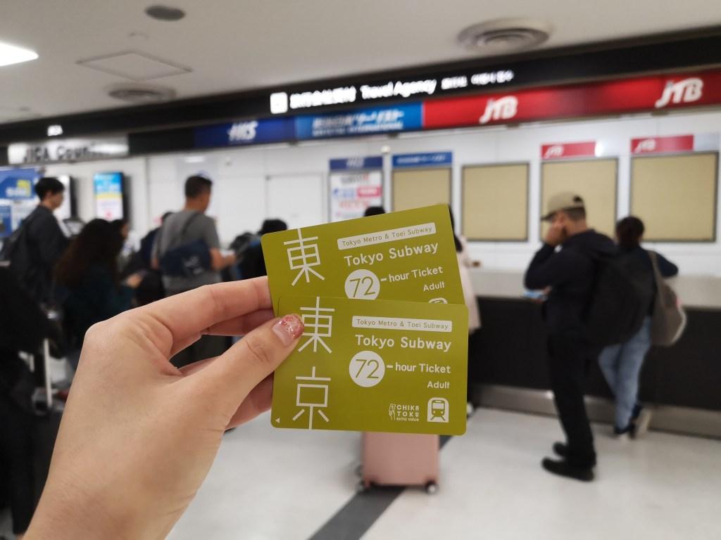 東京地鐵 @小環妞 幸福足跡