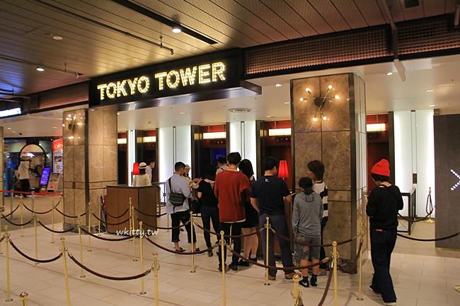 【東京鐵塔攻略】展望台-門票-交通-夜景-住宿,事先購票免排隊! @小環妞 幸福足跡