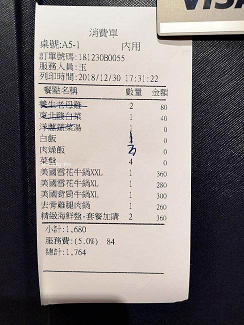 台中火鍋懶人包 @小環妞 幸福足跡