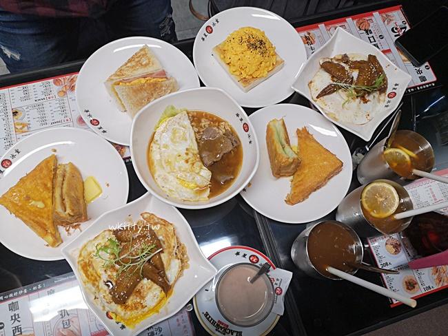 【台北港式茶餐廳】華星冰室台灣店,香港熱門茶餐廳,陳奕迅的愛店 @小環妞 幸福足跡