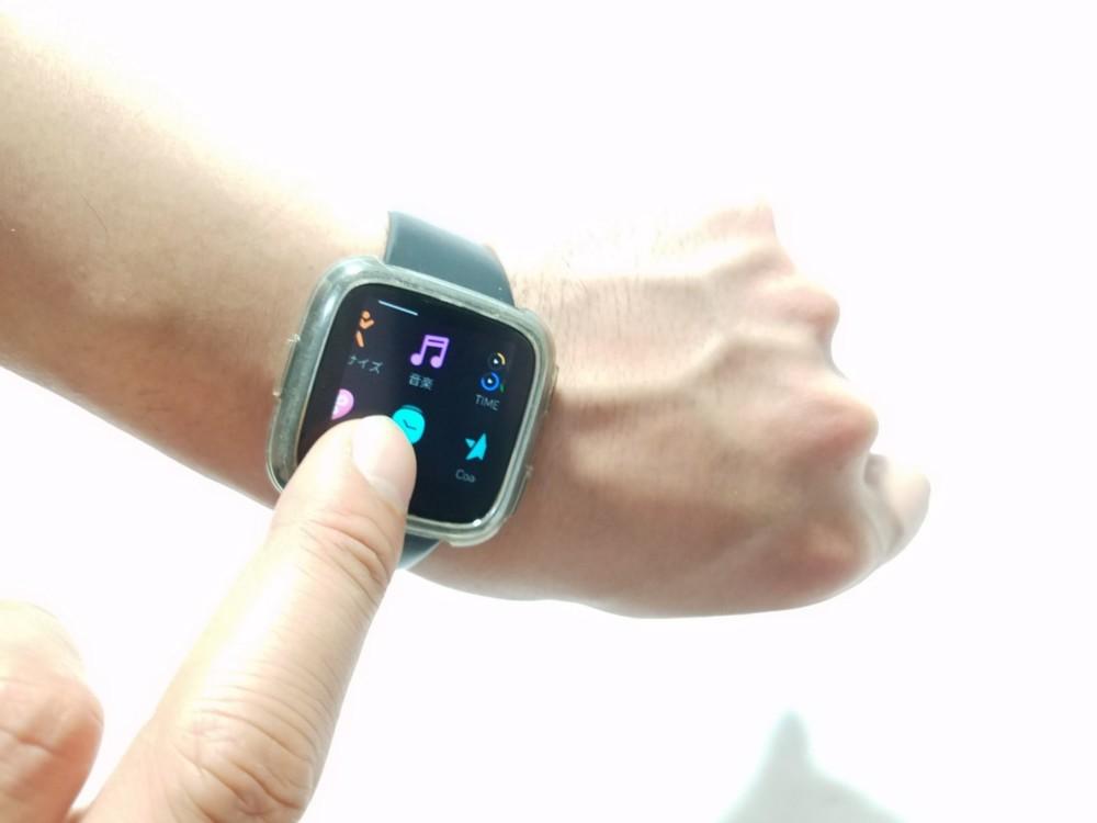 apple Watch ではなく fitbit versaを選んで半年が経つので長期 ...