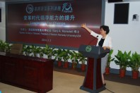 Madame Xu Lin, Director General of Hanban/Confucius Institute Headquarters, invited WKU President Gary Ransdell to speak on leadership.
