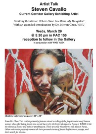 An artist talk will be held March 29. Read more from Dr. Miwon Choe at https://wkunews.files.wordpress.com/2014/02/wku-news-article.pdf