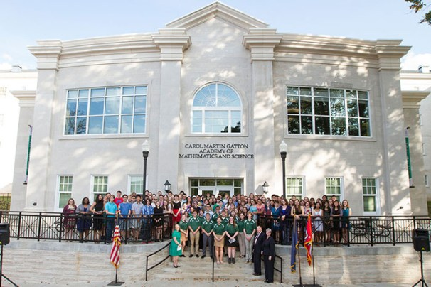 Scenes from The Gatton Academy Expansion Celebration