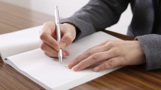 リスティング広告の認定資格(試験)とは?勉強方法まとめ