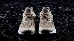 Adidas zaprezentował w pełni biodegradowalne adidasy - wlaczoszczedzanie.pl