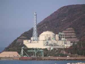 Japończycy rezygnują z prototypowego reaktora Monju - wlaczoszczedzanie.pl -  wikipedia / @ Nife / CC BY SA 3.0