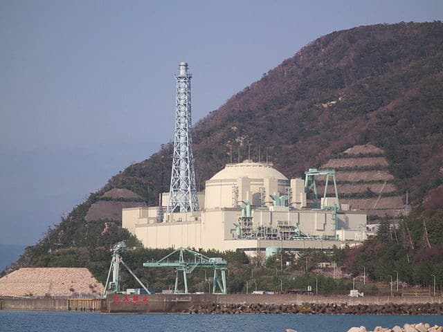 Japończycy rezygnują z prototypowego reaktora Monju