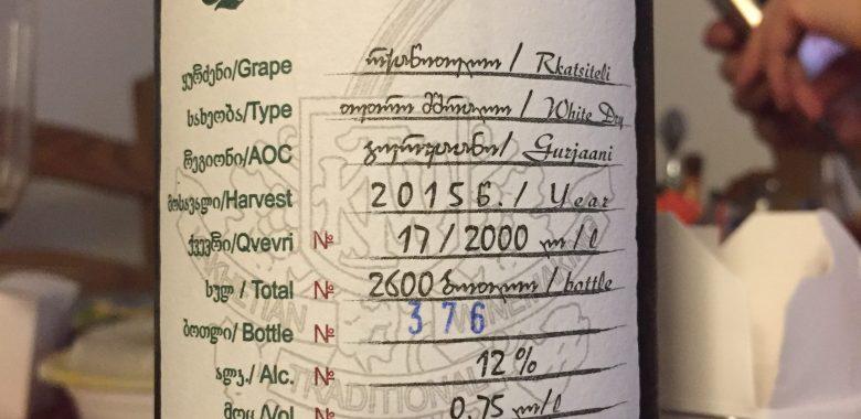 Label from bottle of Gurjaani Rkatsiteli Qvevri Wine 2018
