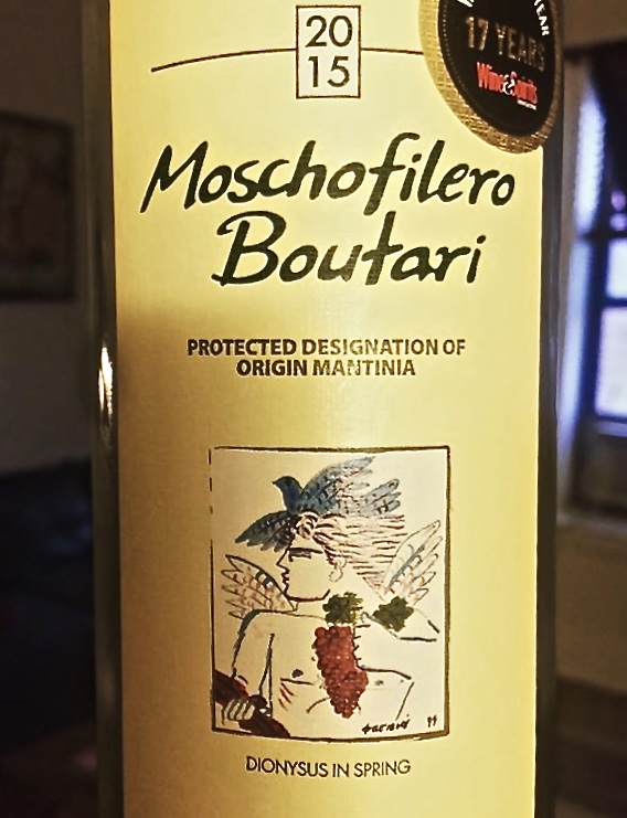Label from bottle of Moschofilero Boutari 2015