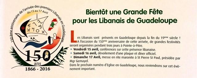 lebanese guadelope invitation