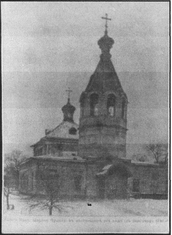St Maron church in Russia