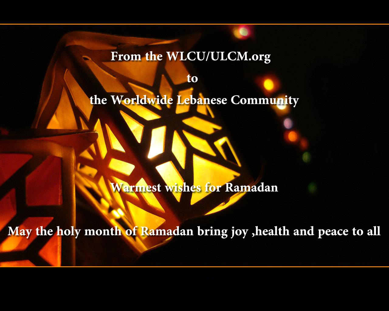 Ramadan Kareem WLCU/ULCM.org