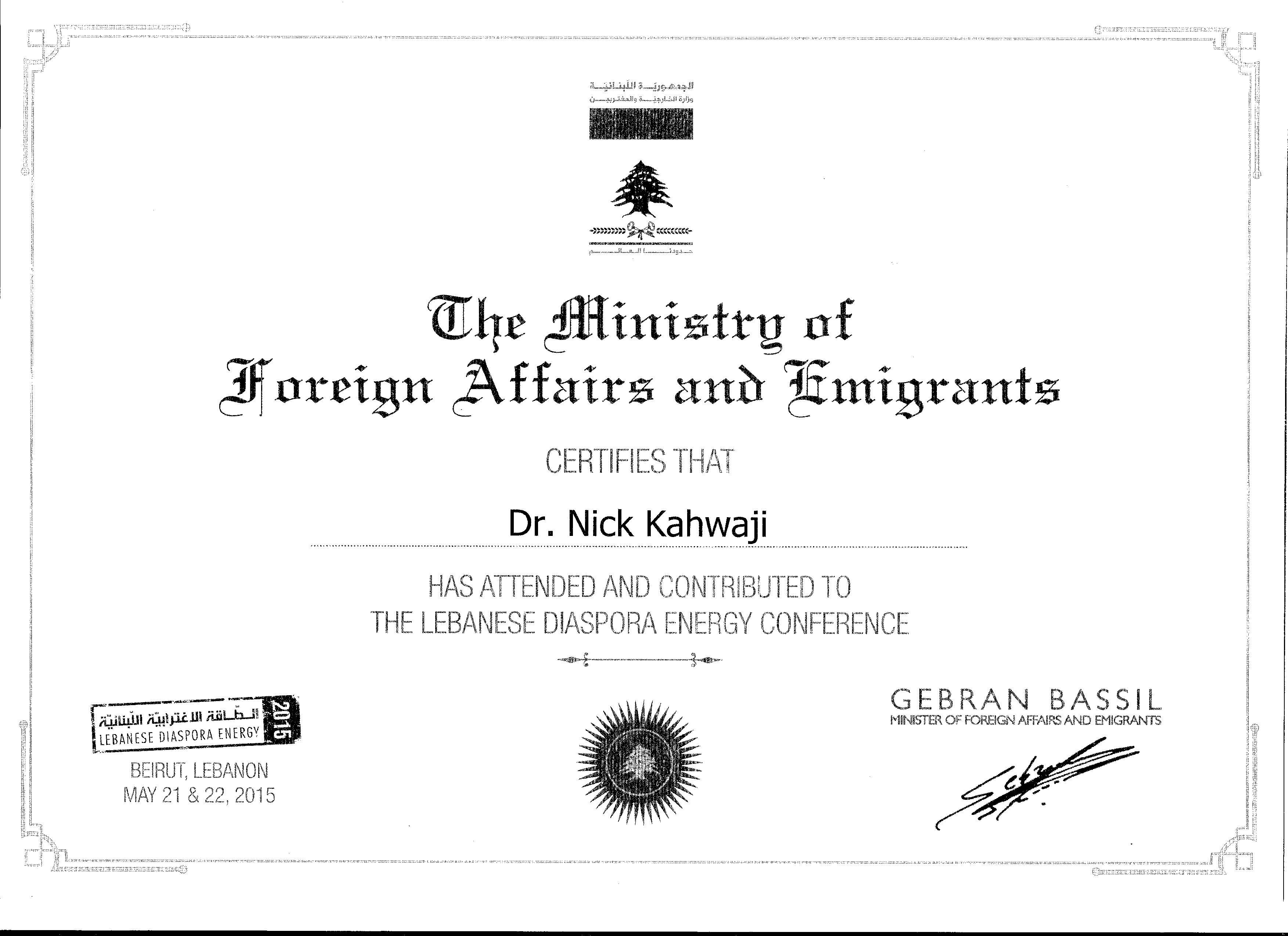 Dr Kahwaji certificate at Diaspora Energy  Conference 2015