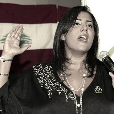 Patricia atallah 2
