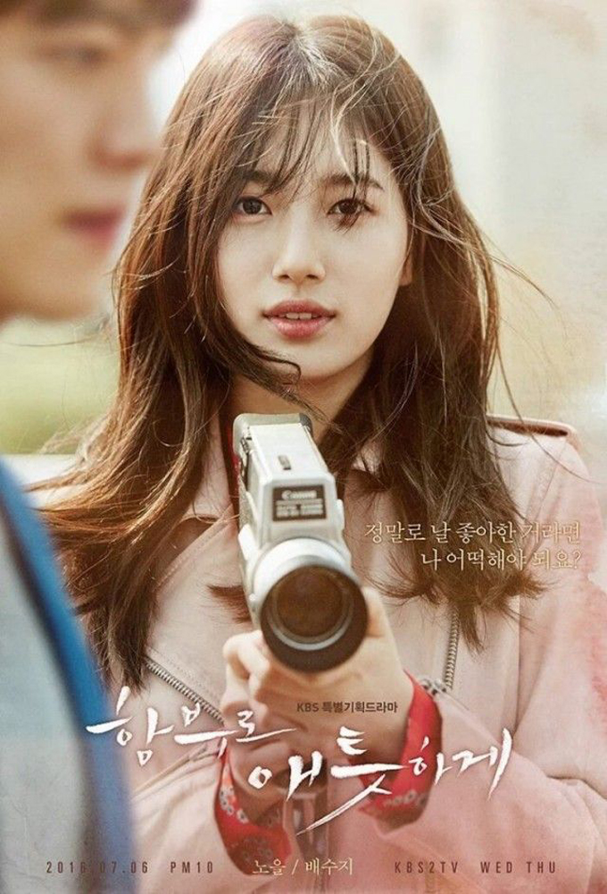 Download Uncontrollably Fond Ep 1 : download, uncontrollably, Uncontrollably, Watch, Episodes, WLEXT