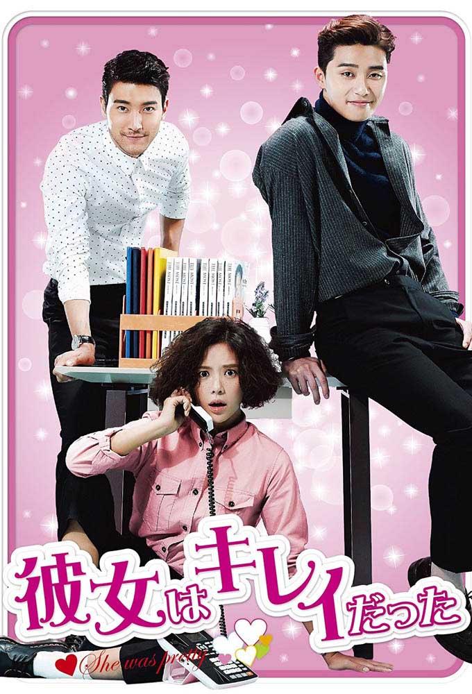 Streaming She Was Pretty : streaming, pretty, Pretty, (2015), Korean, Drama, Streaming, English, Subtitles, WLEXT