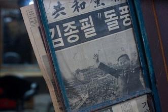 Kim Jong-pil, jako premier w rządzie Parka Fot. R. Husarski