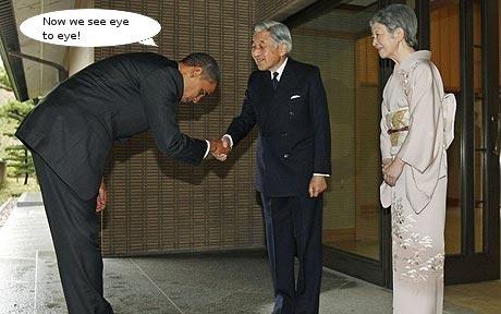 Obama's bow