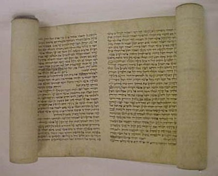 A scroll of the Book of Esther