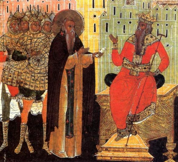 Icon of St Maximus the Confessor, making his defense before the imperial court.