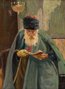 """Untitled (Old Man with Prayer Book)""; painted by Maurice Bismouth; Tunisia; 1920"