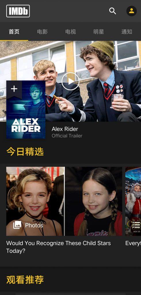 IMDb官網鏈接注冊-IMDbapp下載教程 – 歪貓出海