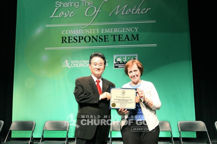 world-mission-society-church-of-god-cert-trainging-2013-12
