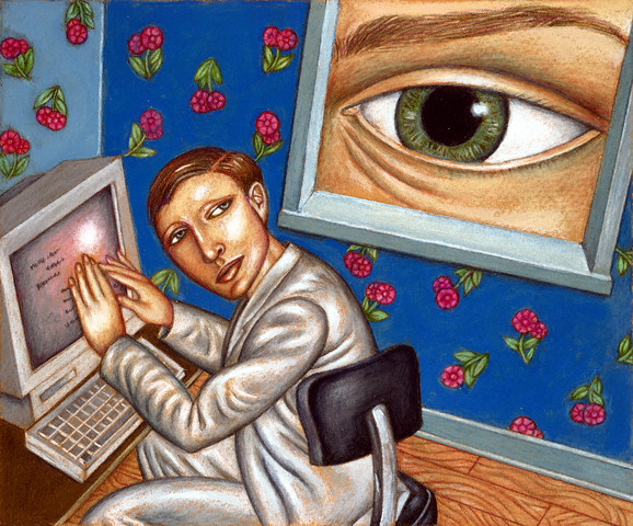 """""""Don't Get Creepy"""": Privacy in Wealth Management & Emerging Technology Trends"""