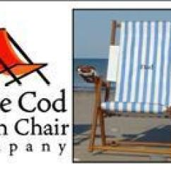 Nantucket Beach Chair Company Power Recliner Chairs Reviews Cape Cod - Harwich, | Weneedavacation.com
