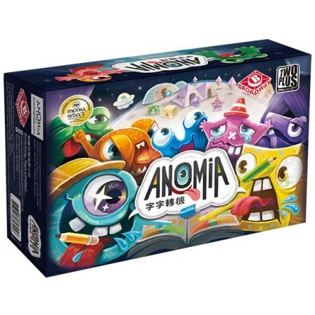 Box: Anomia 字字轉機|香港桌遊天地Welcome On Board Game Club Hong Kong|家庭聚會鬥智遊戲3-6人