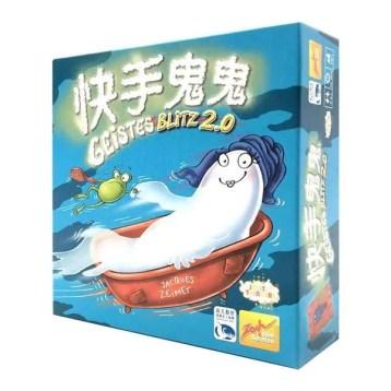 Box: 快手鬼鬼2 Geistes Blitz 閃靈快手  香港桌遊天地Welcome On Board Game Club Hong Kong 鬥快考反應頭腦派對聚會家庭親子兒童遊戲玩具禮物2-8人