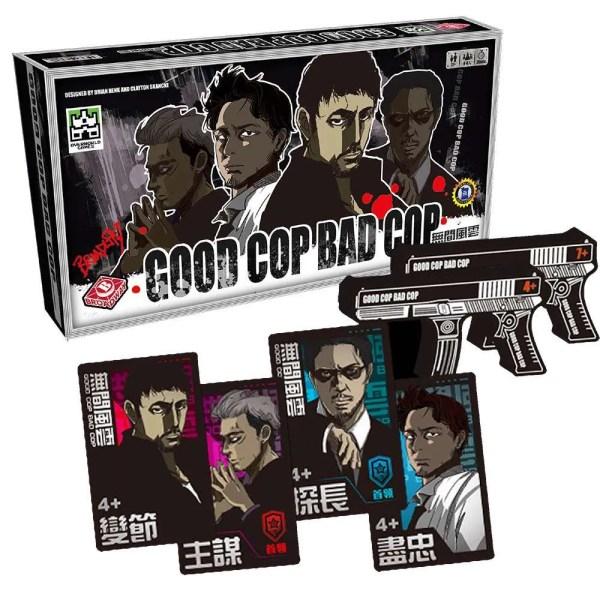 無間風雲Good Cop Bad Cop|香港桌遊天地Welcome on Board Game Club|推理臥底派對聚會遊戲Party Game4-8人