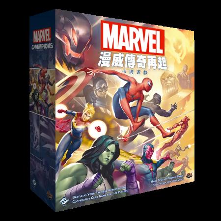 Marvel Champions 漫威傳奇再起 中文版 | 香港桌遊天地 Welcome on Board Game Club Hong Kong | 輕策略卡牌遊戲 Strategy Card Game