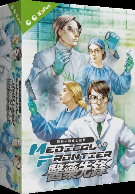 醫藥先鋒Medical Frontier|香港桌遊天地Welcome On Board Hong Kong|醫生主題策略遊戲2-5人