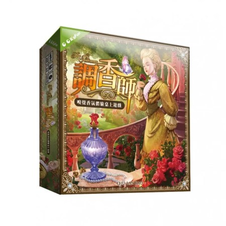 Box: The Perfumer 調香師 |香港桌遊天地 Welcome On Board Game Club Hong Kong|職業香水調配遊戲